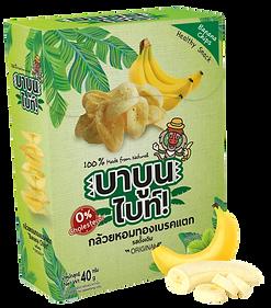 Best banana chips