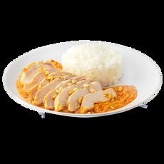 Satay Sauce With Rice