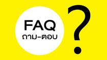 ชุดคำถามที่ 2 หมวดกินเพื่อสุขภาพ