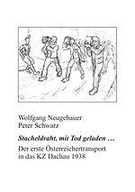 stacheldraht_tod_geladen_dachau.jpg