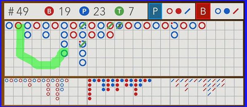 바카라 전략1.jpg