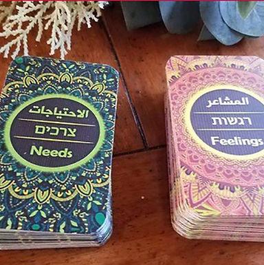 The Torah of Inclusion, Non-Violence, and Transformation Microgrant recipient