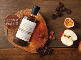 台灣菸酒 | OMAR促銷活動