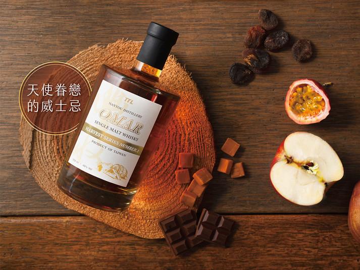台灣菸酒   OMAR促銷活動