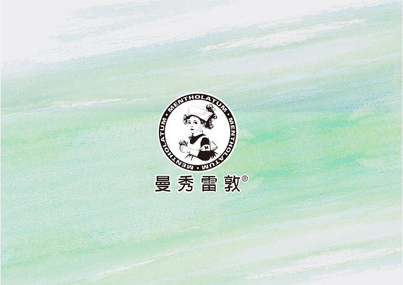 OTS-19003 曼秀雷敦CF紙製落地陳列座設計-說明-01.jpg