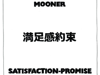Mooner: Satisfaction-promise