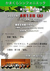 beethoven_triple_06122021_flyer_f.jpg