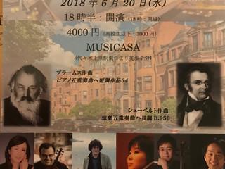 6月のコンサート