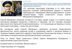 Screenshot_2020-05-24 Письмо «(Без темы)
