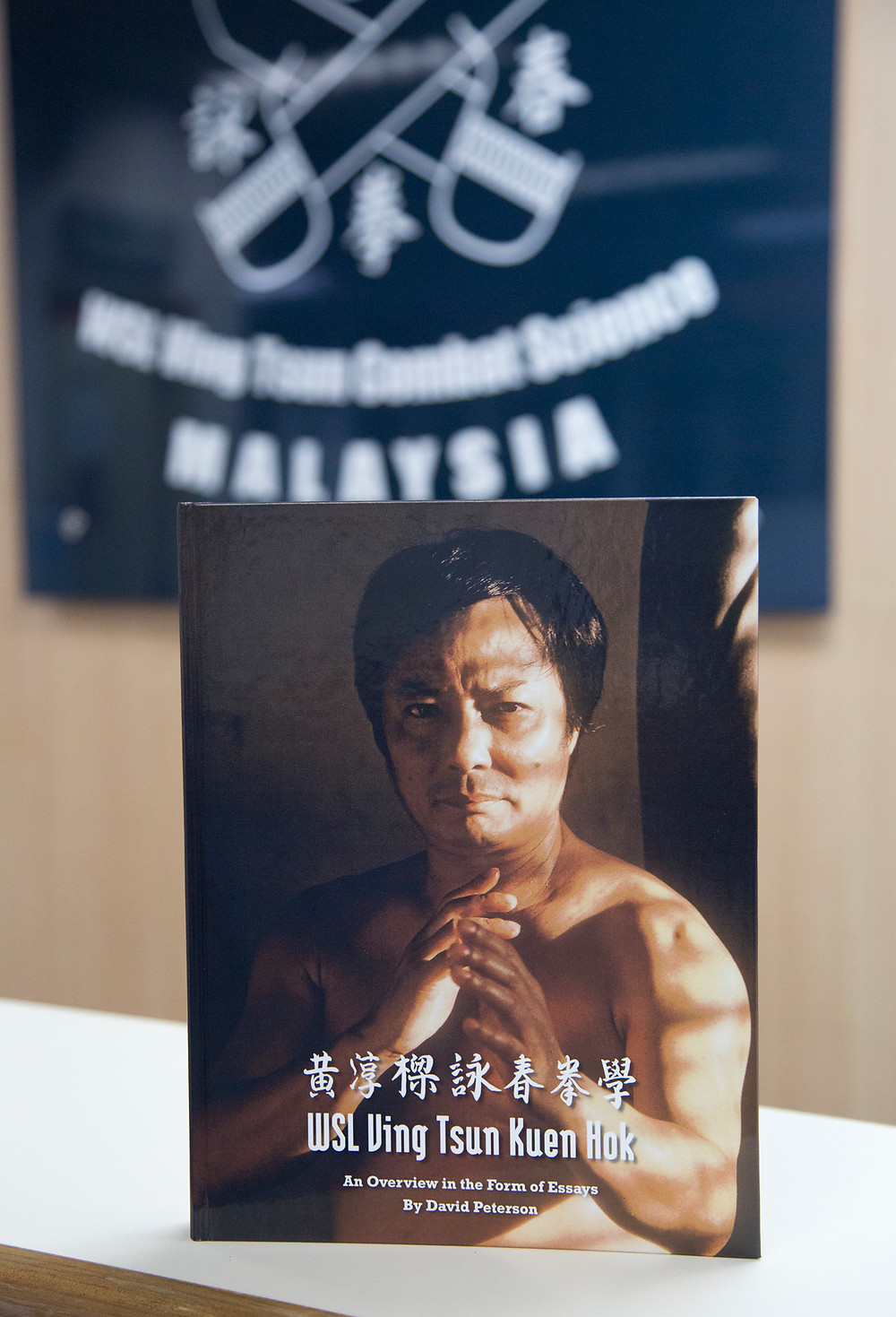 """David Petersons new book on Wing Chun, already a bestseller and considered the """"bible"""" of the martial art."""
