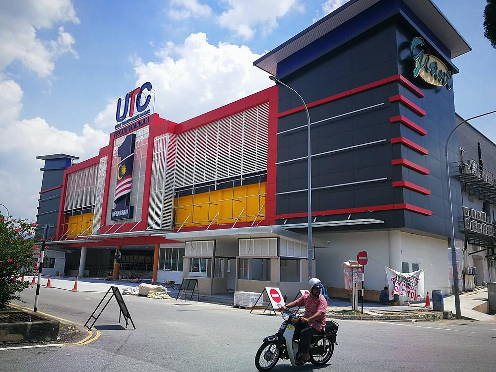 serembanonline photograph of UTC building in Ampangan by nic falconer nicaliss