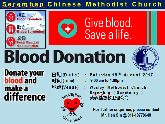 blood giving at church in seremban by serembanonline.com