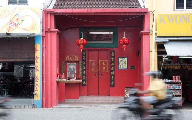 Old Chinese shopfront in Seremban, Malaysia