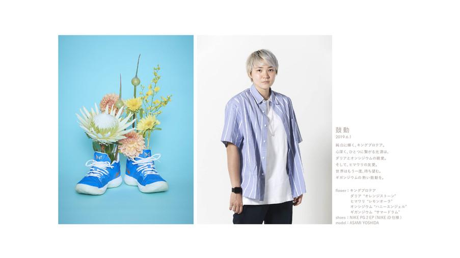 PLAY_FLOWER_YOSHIDA_ASAMI_YOSHIDA.jpg