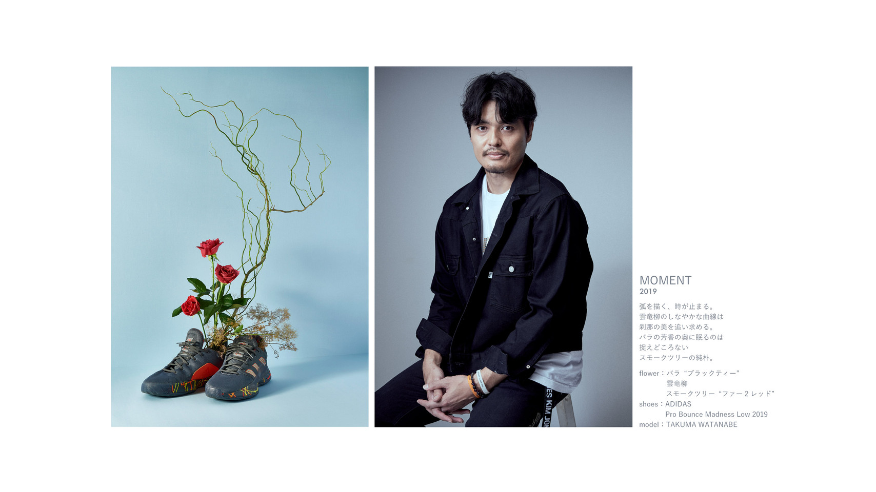 PlayFlower_Takuma_Takuma.jpg