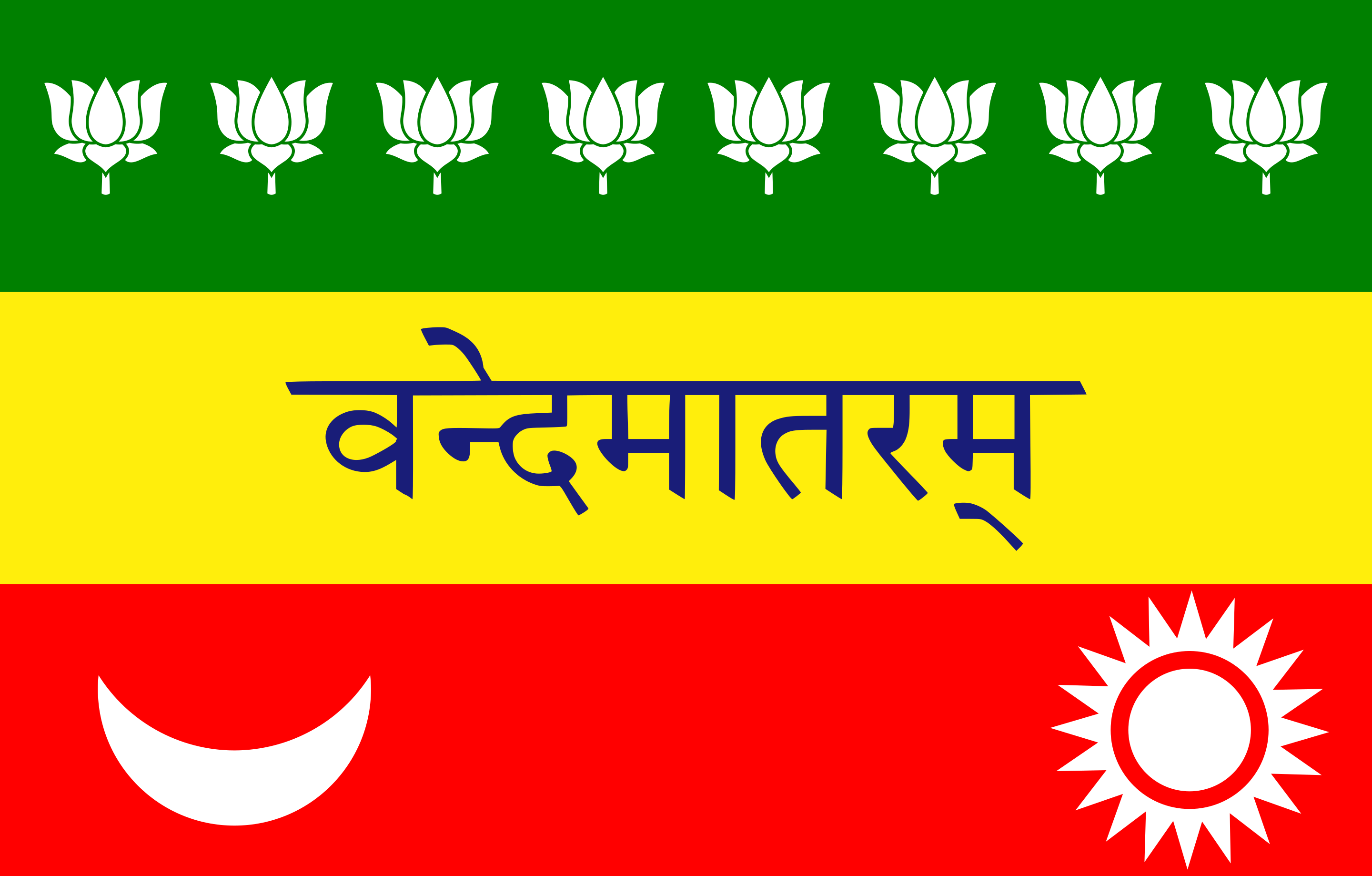Flag of Indian Independence (1907)