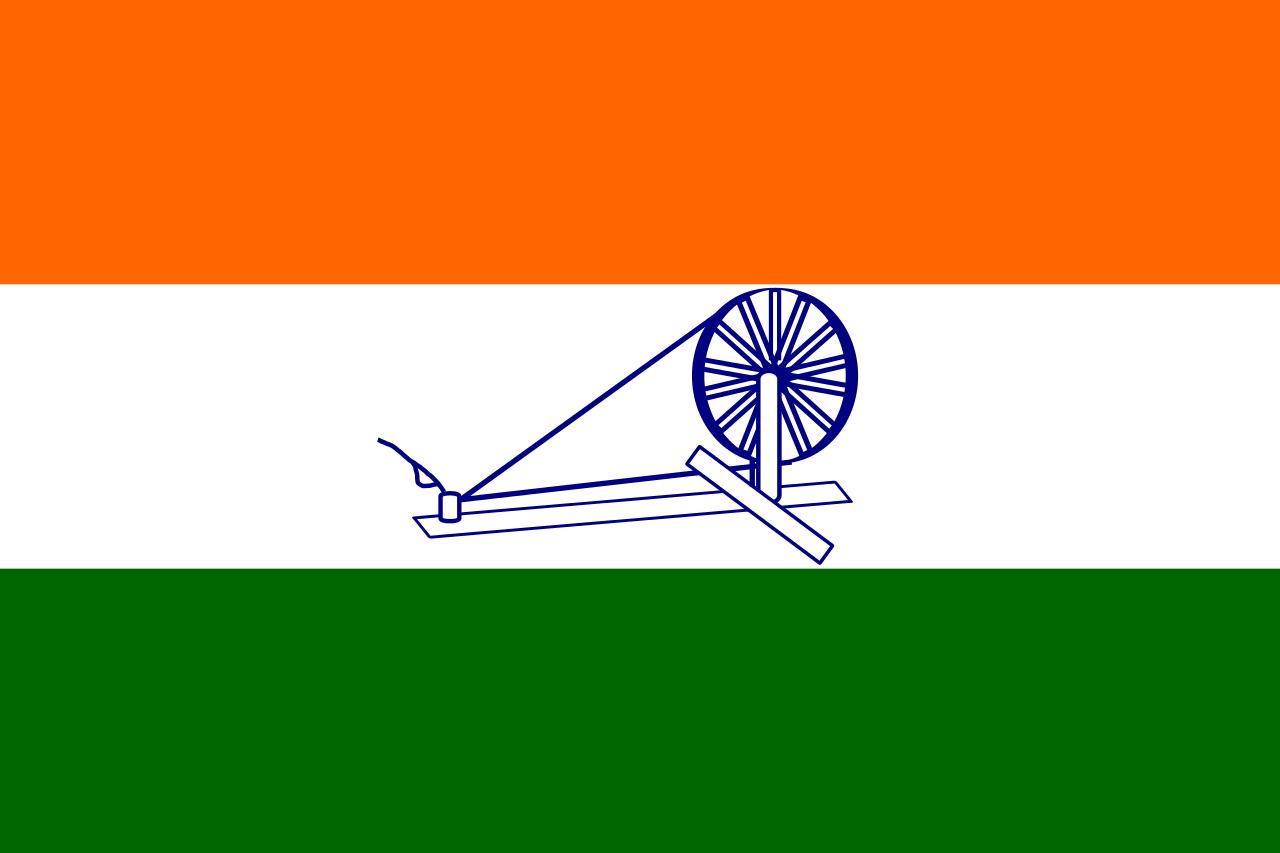 Swaraj Flag (1931)