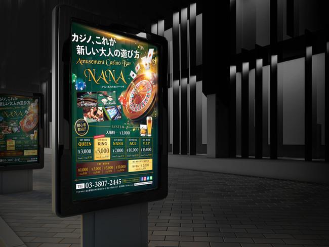 nana_signage.jpg