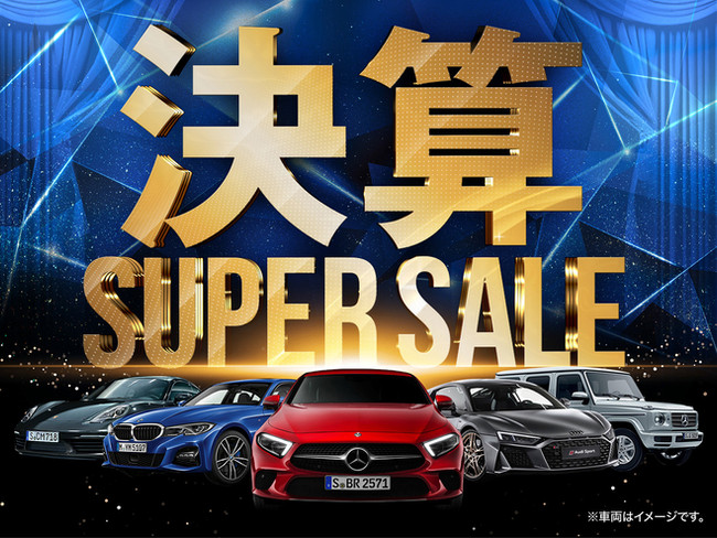 """CALLIN AUTO """"決算 SUPER SALE"""""""