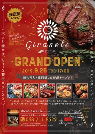 Girasole_grandopenA4.jpg