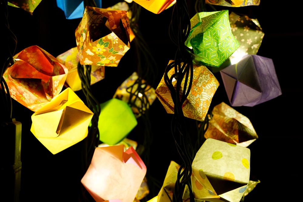 Autumn_Lights007.JPG