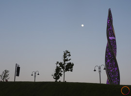 Baku - the finger and the moon