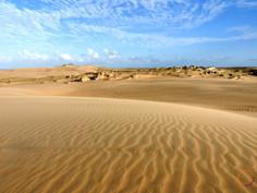 uruguayan desert