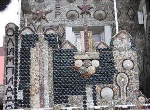 Ganja - art recycling