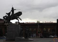Gyumri - plaza.jpg