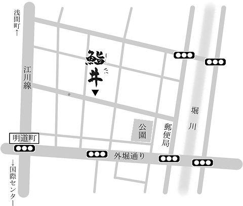 鮨井西区地図大JPG.jpg