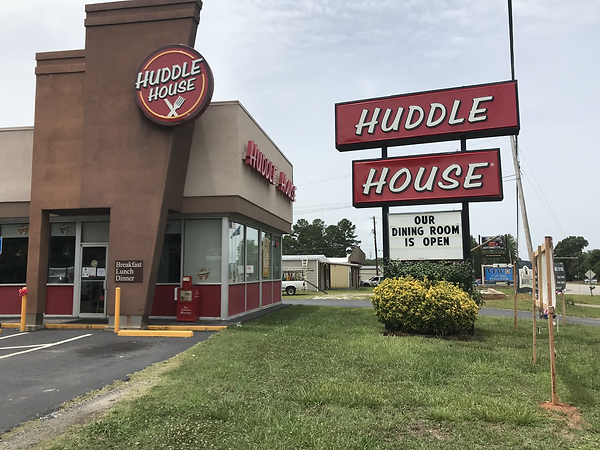 huddle_house_diner_6.HEIC