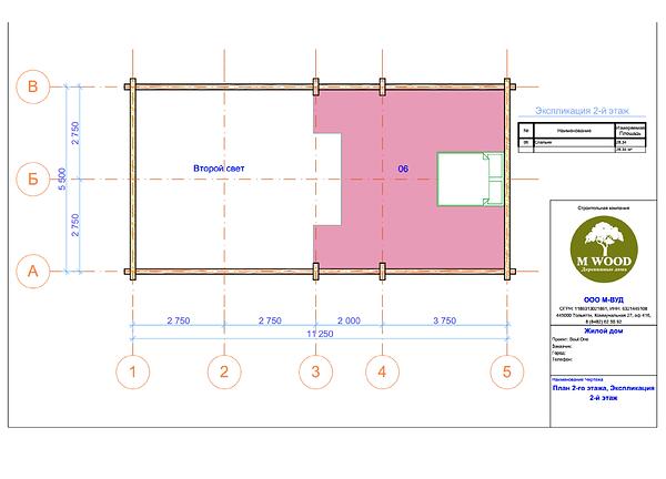 Планировка 2 этаж ( вариант 1 ).png
