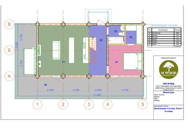 Планировка 1 этаж ( вариант 1 ).png
