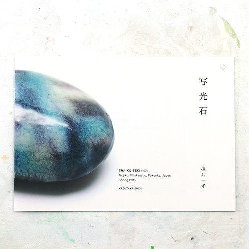 SHA-KO-SEKI Catalog | Mojiko