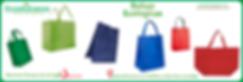 Bolsas Ecologicas de Nonwoven Urgentes y Personalizadas, Impresas con tu logo o Marca