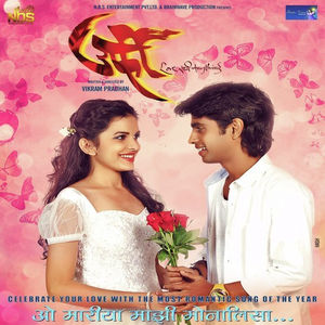 Dil Ki Baazi Marathi Movie Mp3 Songs Download