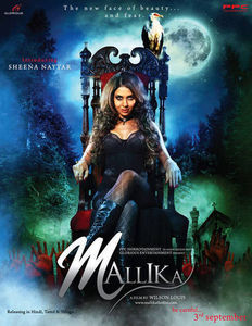 download tamil movie free download