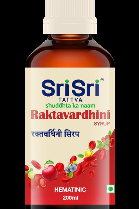 Raktavardhini Syrup - 200 ml