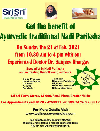dr. bhargav_new1.png
