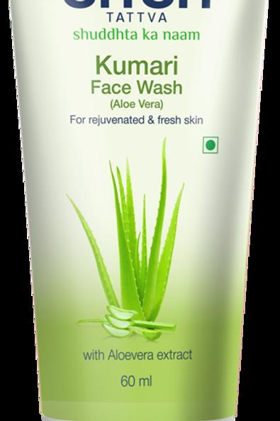 Kumari Face Wash - 60 ML