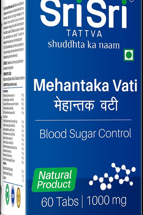 Mehantaka Vati - 60 Tablets
