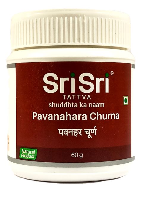 Pavanahara Churna - 60 Gm
