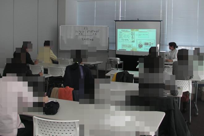 研修会開催 インターネットでの他職種連携方法