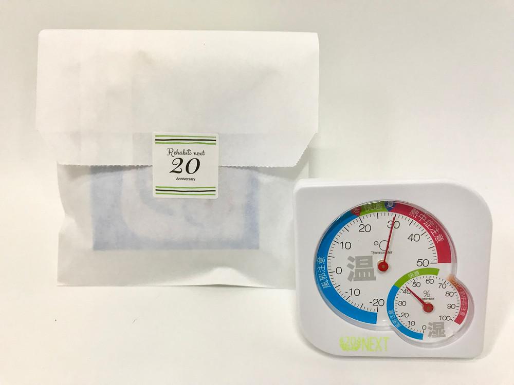 訪問リハビリのリハビリネクスト 気温計 湿度計