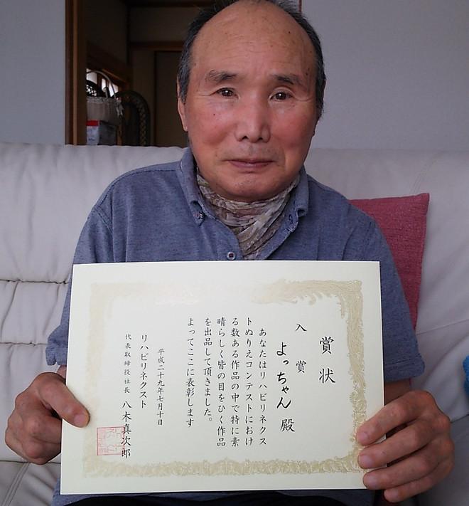ぬりえコンテスト入賞者インタビュー