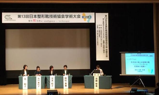 日本整形靴技術協会の学会に参加