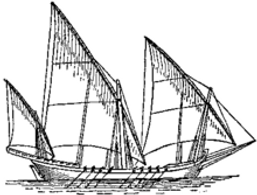 xebec220px-Lateen_rigging_fig_6.png