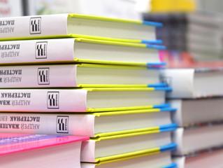 Como um livro pode alavancar a carreira de um profissional