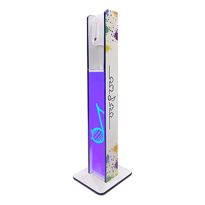The Brand Stand - Branded Hand Sanitization Station