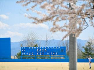 【2021】春季県北大会 準決勝